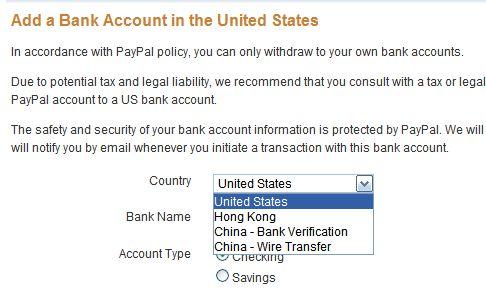 Add Bank