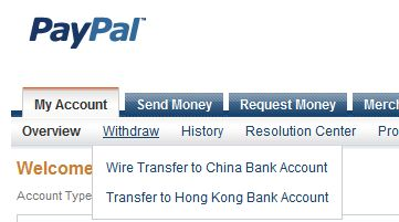Withdraw money to your bank Step 1