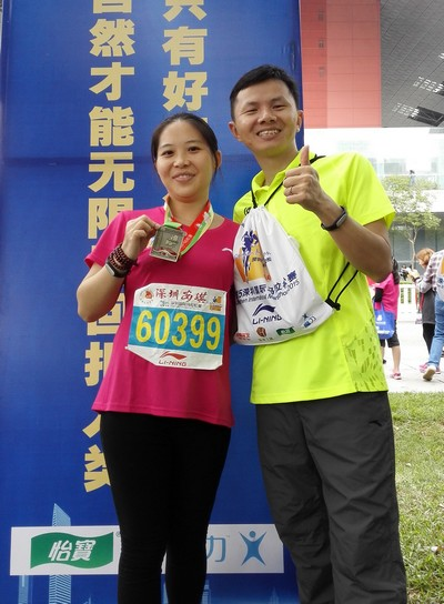 Lily & Peter after Marathon