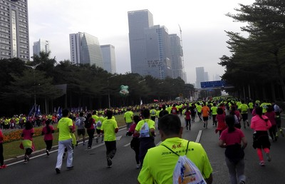 2015 Shenzhen International Marathon