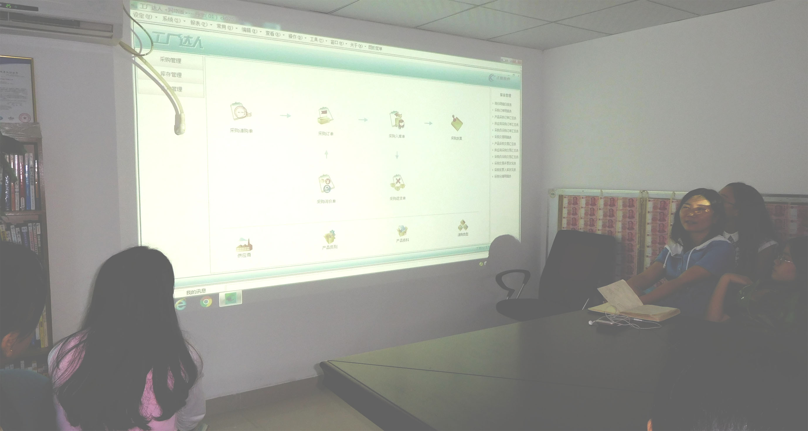 The Professional trainers teaches each department to operate the ERP system.