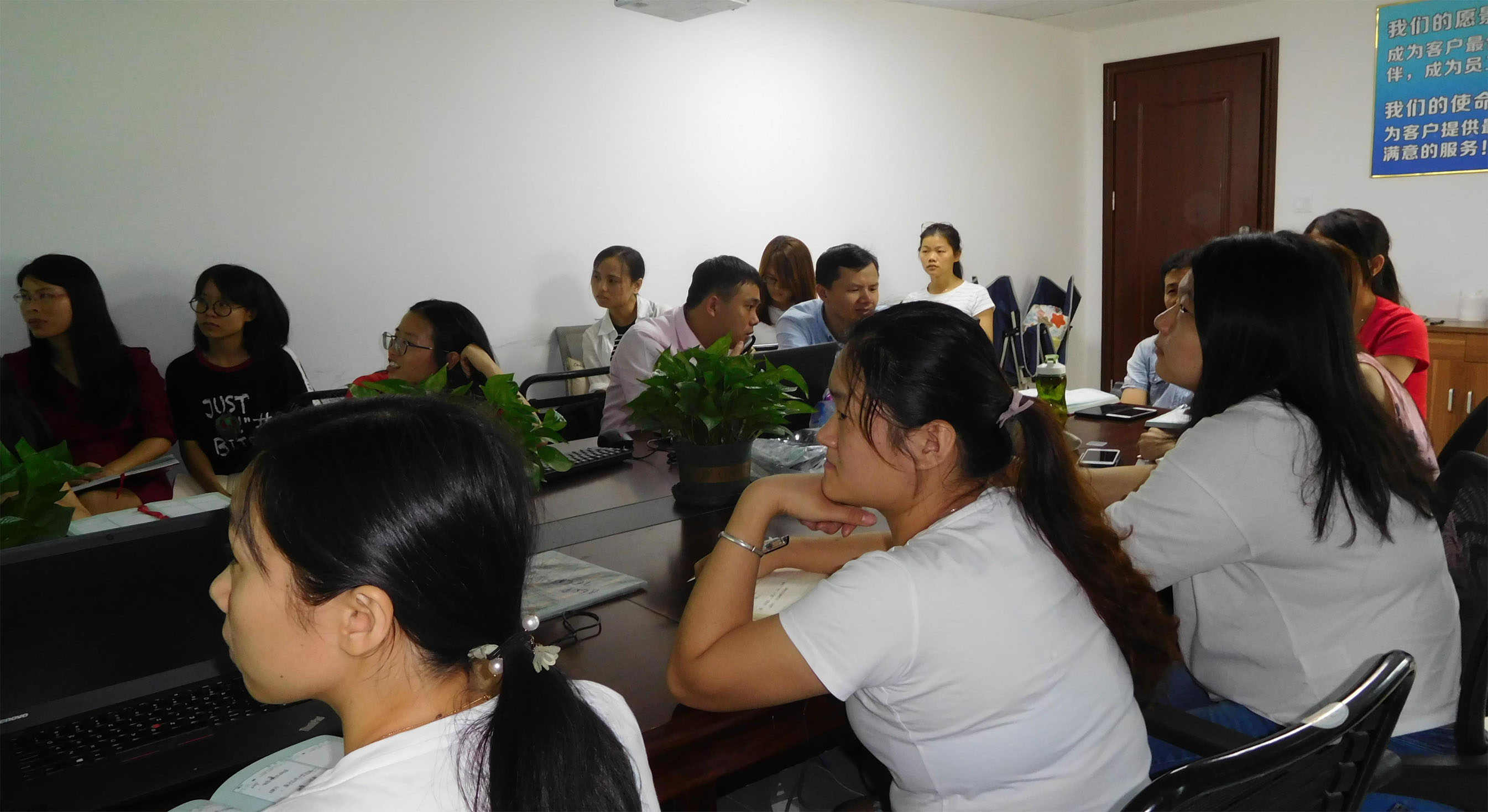All the members are listening to the course