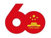 60 Anniversay