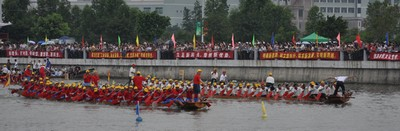 Dragon Boat View 1